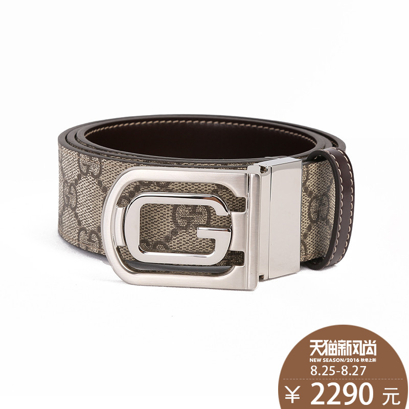 9d5059782 Buy Gucci/gucci/gucci/gucci fabric silver head genuine leather belt double  g lap belt casual belt in Cheap Price on Alibaba.com