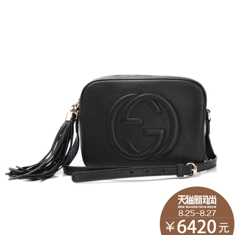 04c72eb061c Buy Gucci gucci gucci gucci handbags genuine real leather double g ms. messenger  bag shoulder bag small bag in Cheap Price on Alibaba.com