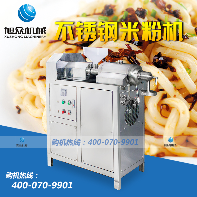 æ­ä¼guilin rice noodle machine automatic commercial stainless steel multifunction small electric fans noodle machine machine machine