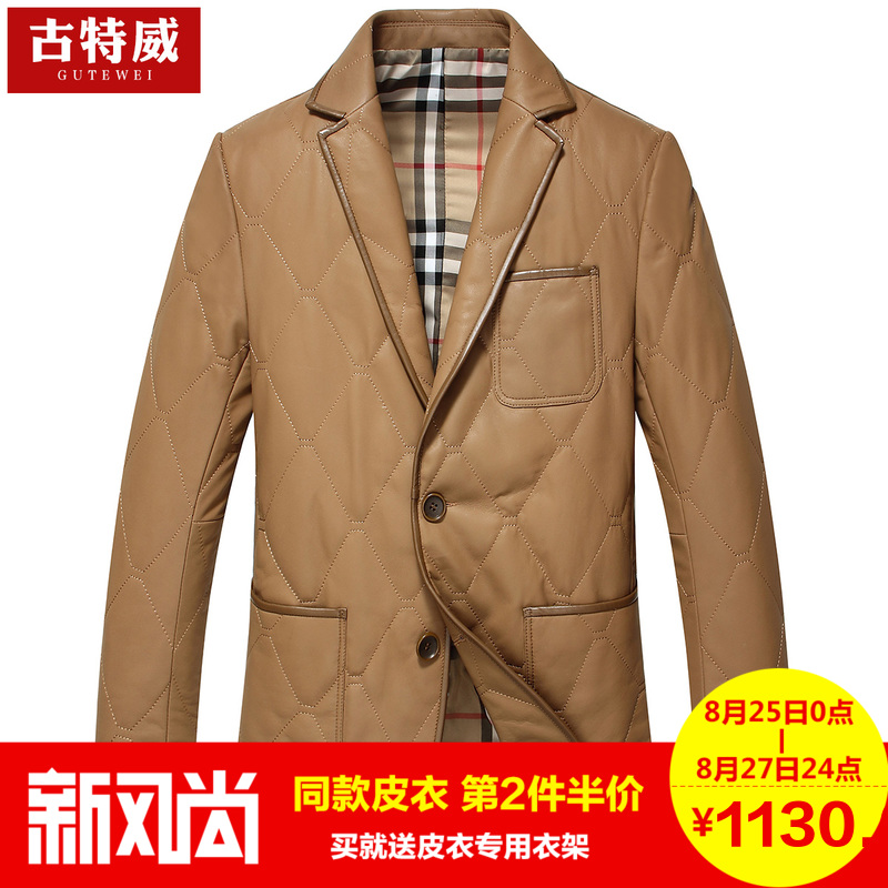 Gute wei 2015 new suit collar leather leather suit male sheep skin leather leather haining leather men's leather suit tide