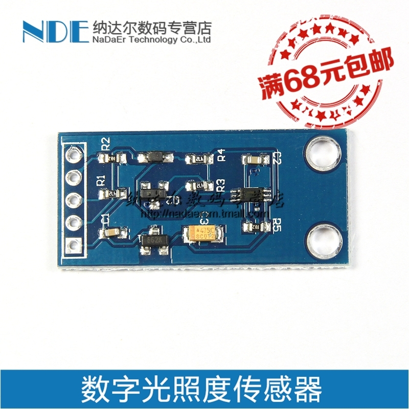 Gy-30 digital light intensity illumination sensor module light sensor module bh1750fvi