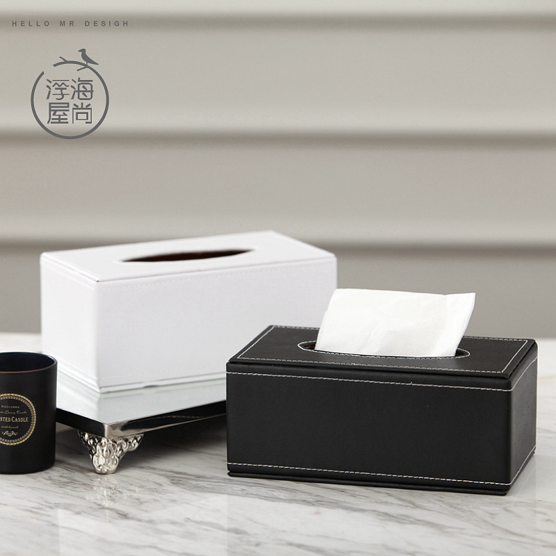 H minimalist modern style leather tissue box pumping pumping paper carton box tissue pumping towel sets new classical restaurant personality black and white