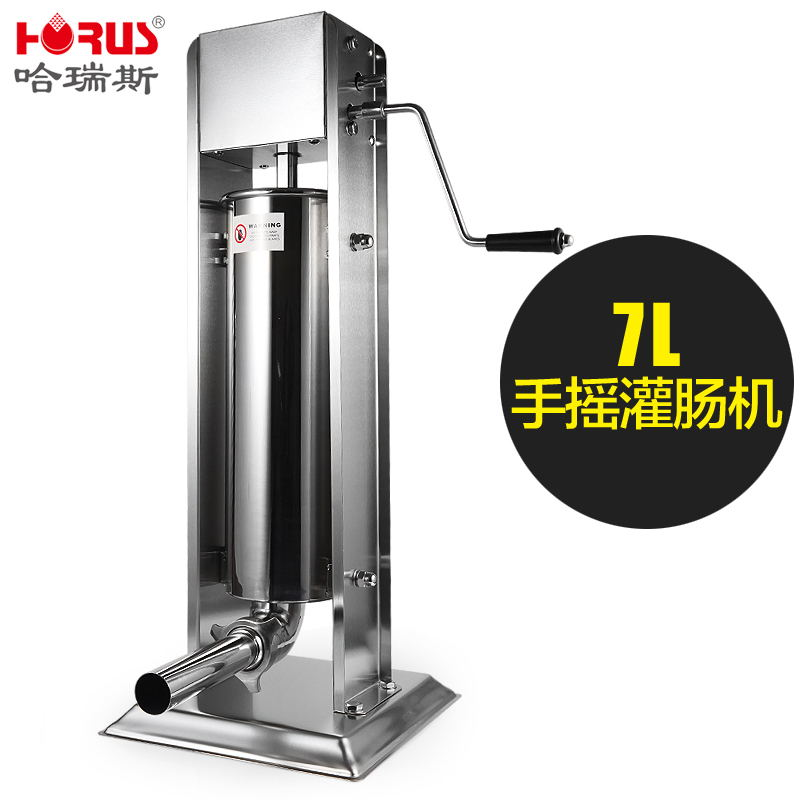 Ha reese clysis 7l vertical stainless steel commercial multifunction machine cranked sausage machine sausage filling machine home