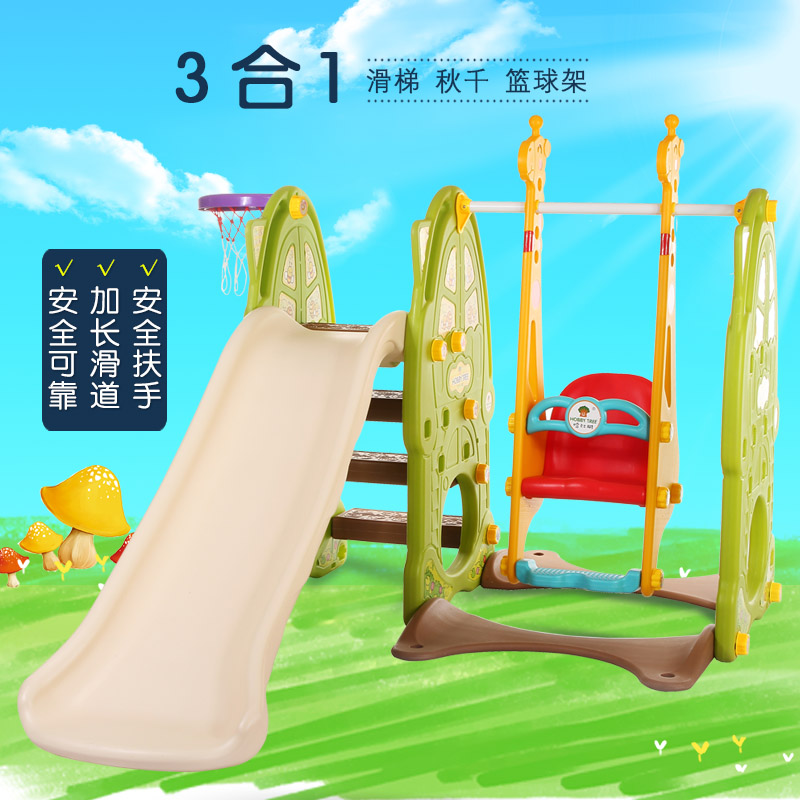 Habib tree indoor children's slides swing toy slippery slide home baby nursery deer type shipping