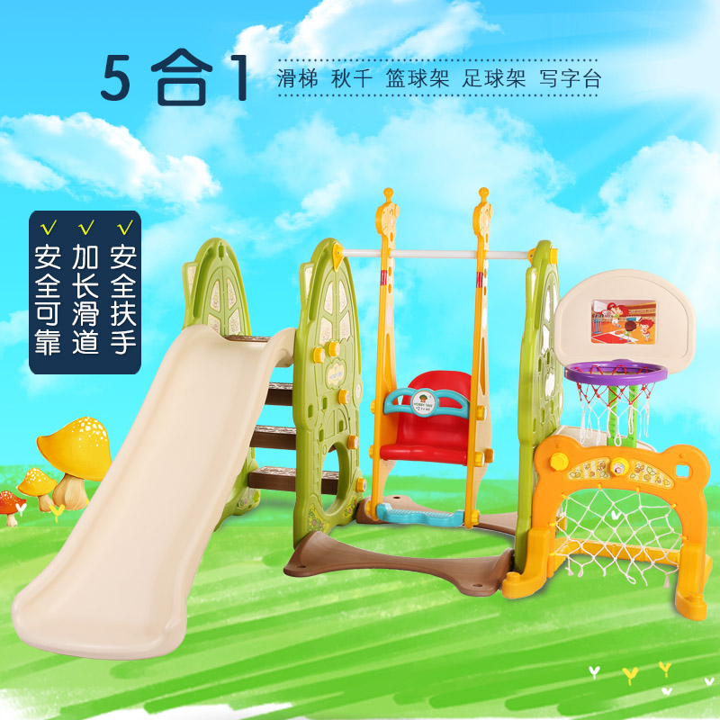 Habib tree swing slippery slide home baby small children's indoor soccer door basket ball box combination toy free shipping