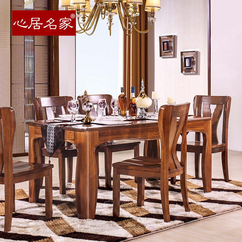 Habitat famous heart wood new chinese solid wood furniture wood dining restaurant imported phoebe long dining table