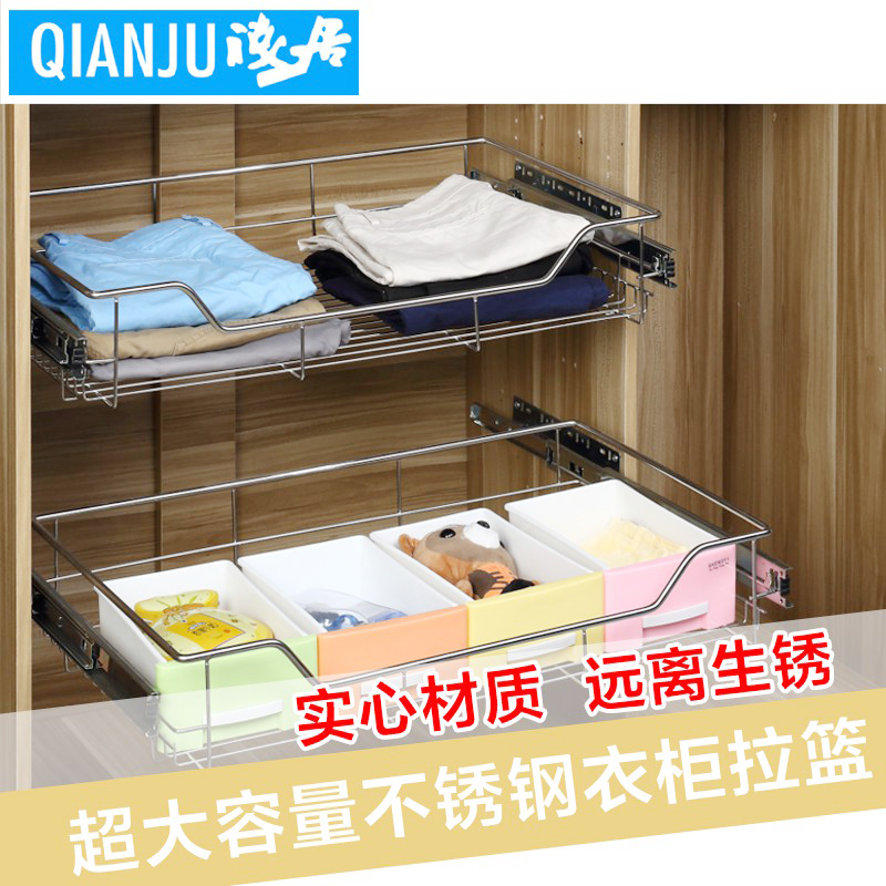 Habitat shallow stainless steel wardrobe cloakroom storage rack pool pumping storage baskets thick pants rack hardware kit Shipping