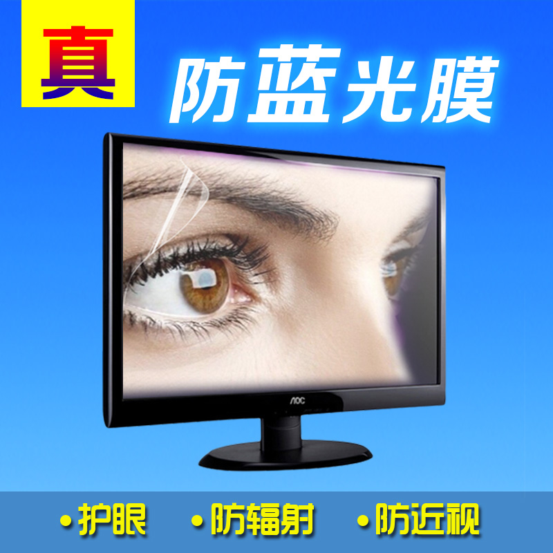 China Blu Lcd, China Blu Lcd Shopping Guide at Alibaba com
