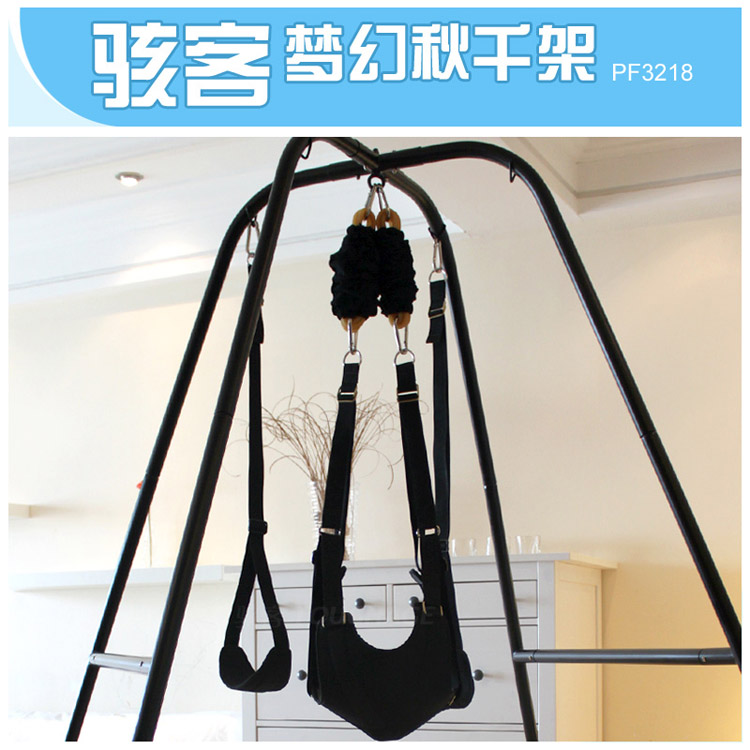 Hackers sm male female fun furniture acacia chair hanging chair swing swing swing frame other types of toys adult couples supplies sw