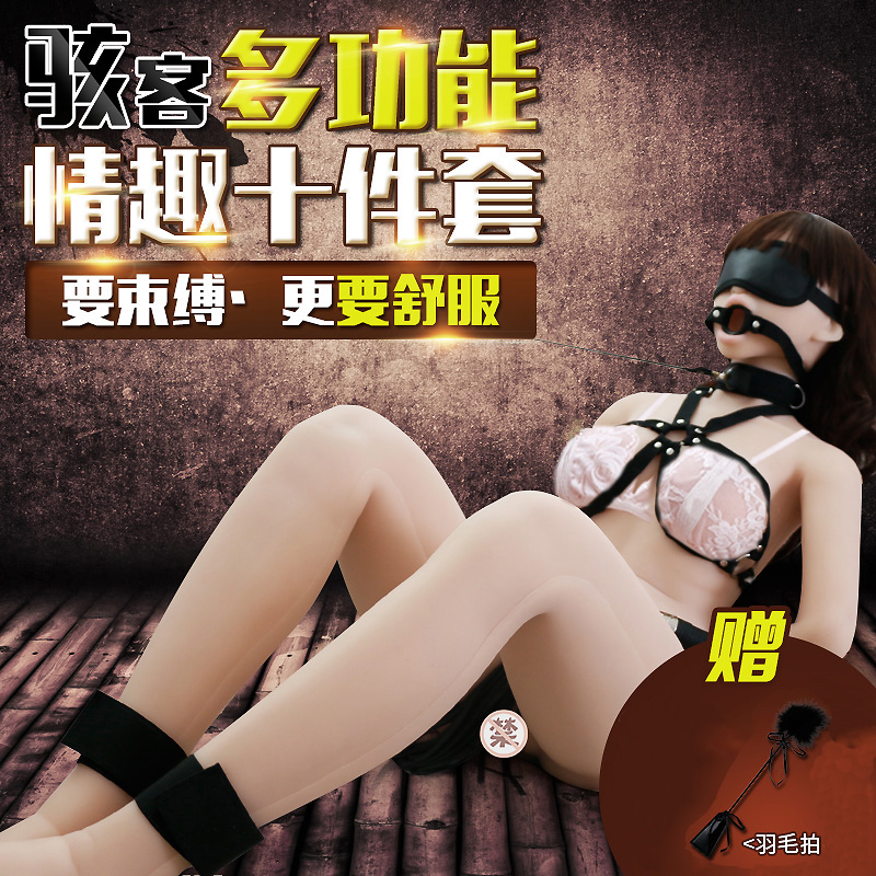 Hackers torture passion adult fun supplies goggles handcuffs tied bondage whip alternative toys male and female suit