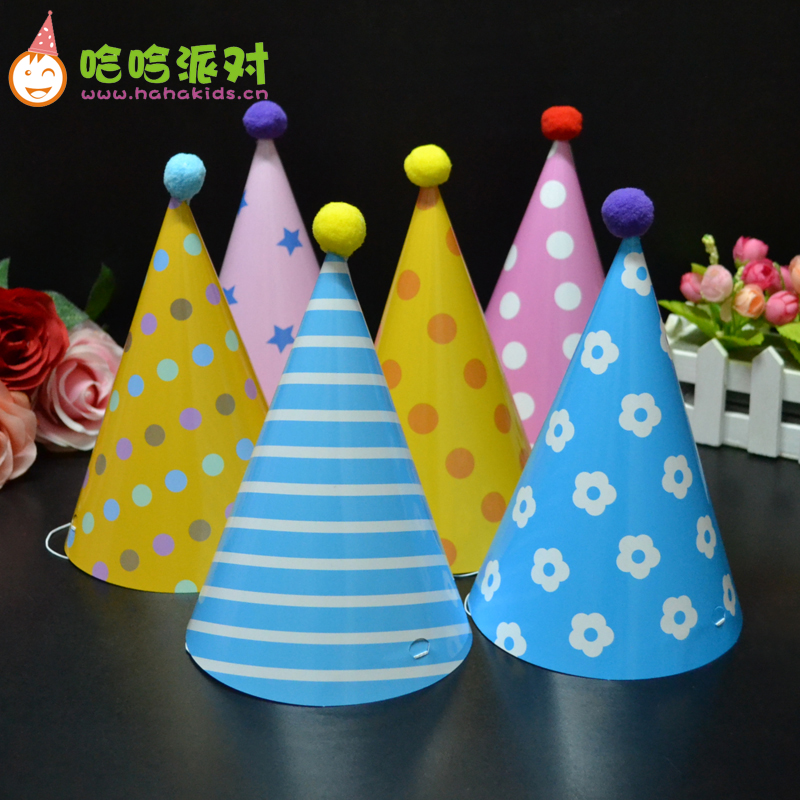 Haha children's birthday party supplies party supplies birthday hat party hat plush ball