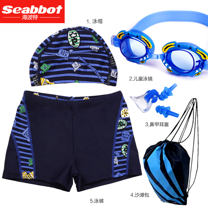 Haibo te children swimming trunks swimsuit cartoon boy suit big virgin boys split swimsuit goggles swimming cap