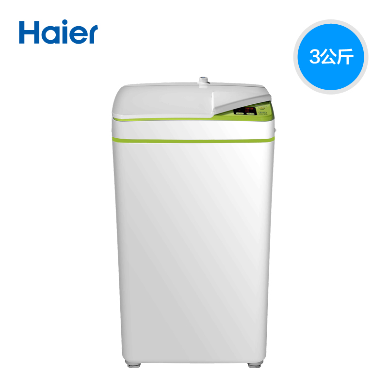 Haier/haier iwash-1w/1c automatic mini/small household washing machine/water saving energy