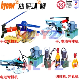 Haili jiangsu factory direct hydraulic cutting row machine, manual hydraulic cutting row machine