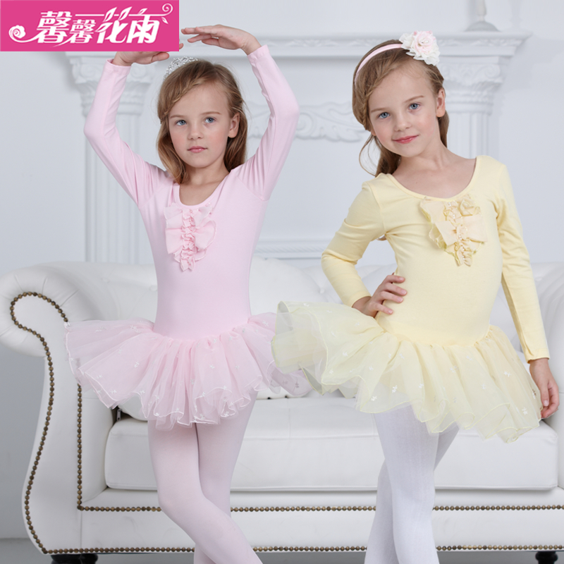 Halloween costume children's dance costumes for girls ballet skirt long sleeve princess dress clothes and grading body