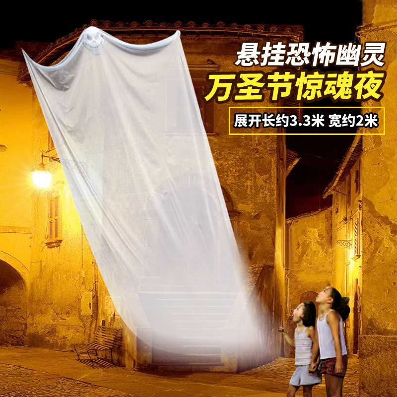 Halloween decoration halloween horror halloween supplies props haunted house bar ktv supermarkets hanging ghost hangman