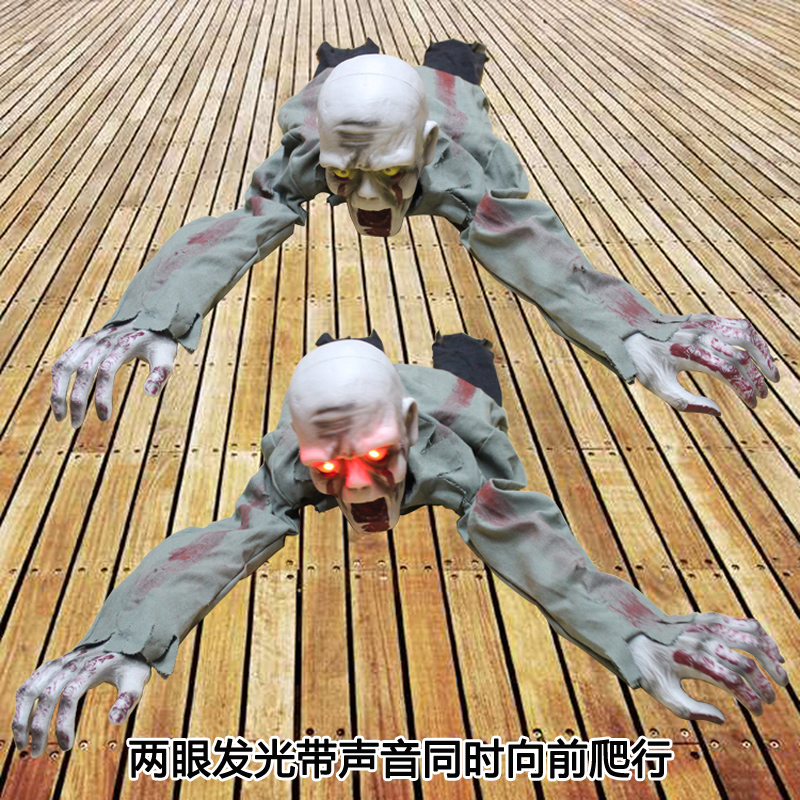 Halloween decoration supplies furnished halloween horror scary halloween haunted house bar ktv decorative crawl ghost