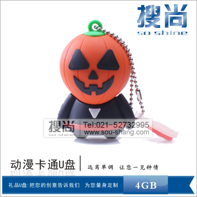 Halloween pumpkin halloween creative u disk u disk usb gift g holiday promotional gifts can be printed corporate logo