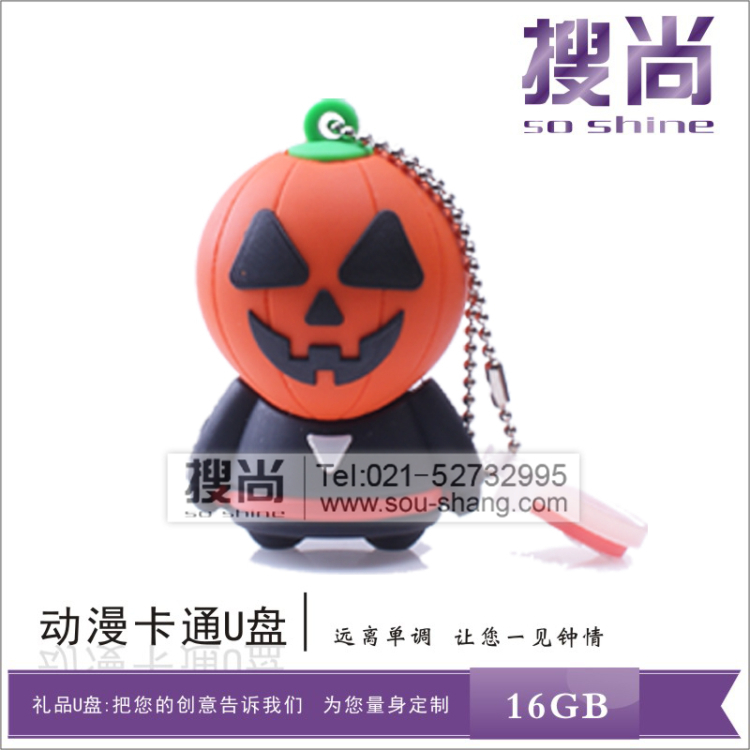Halloween pumpkin halloween creative u disk u disk usb holiday gifts for any shape memory can custom mold