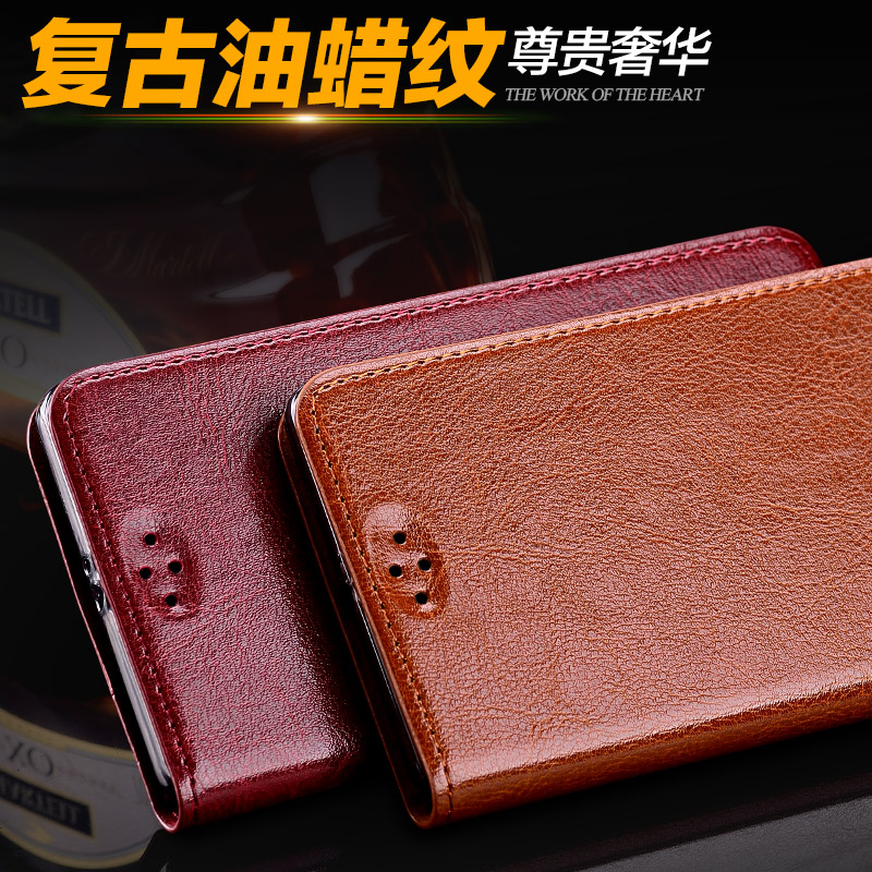 Hammer m1 mobile phone sets leather holster popular brands silicone protective shell thin men and women flip minimalist style can be customized