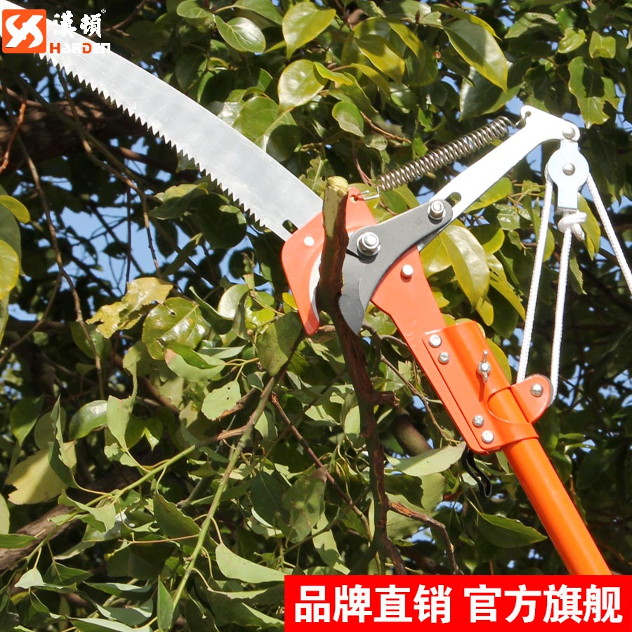 Han dayton german high branches scissors gardening shears pruning shears scissors fruit picking scissors lopper altitude aerial saws