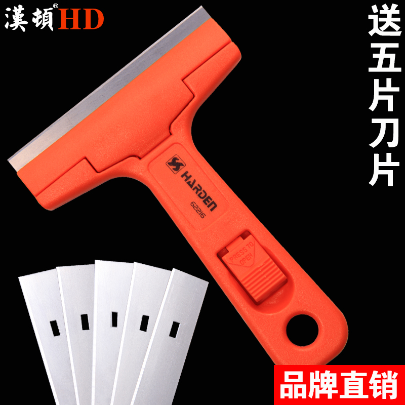 Han dayton glass wall scraper blade to clean marble tiles tile floor protection decontamination cleaning tools in addition to plastic knife