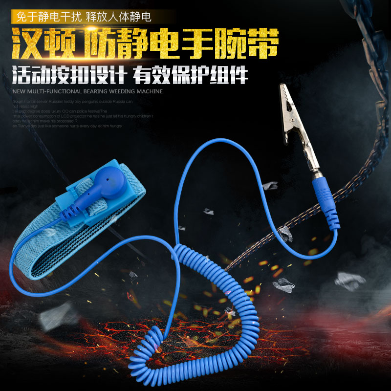 Han dayton hardware tools clean antistatic wrist bracelet with measuring instruments antistatic wrist strap static eliminator
