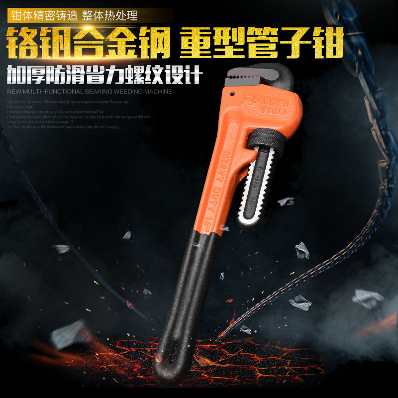 Han dayton heavy pipe clamp pipe clamp pipe clamp installation pliers hand vise hook type pipe wrench tool