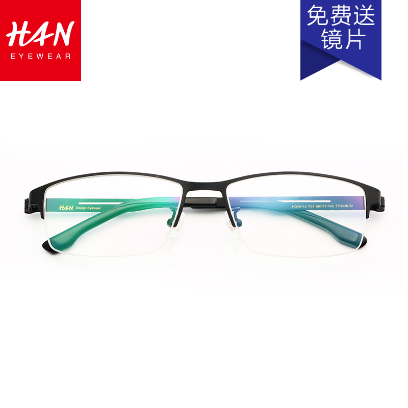 Han seiko spectacle frames eye box frames male half frame titanium glasses frame myopia frames for men and