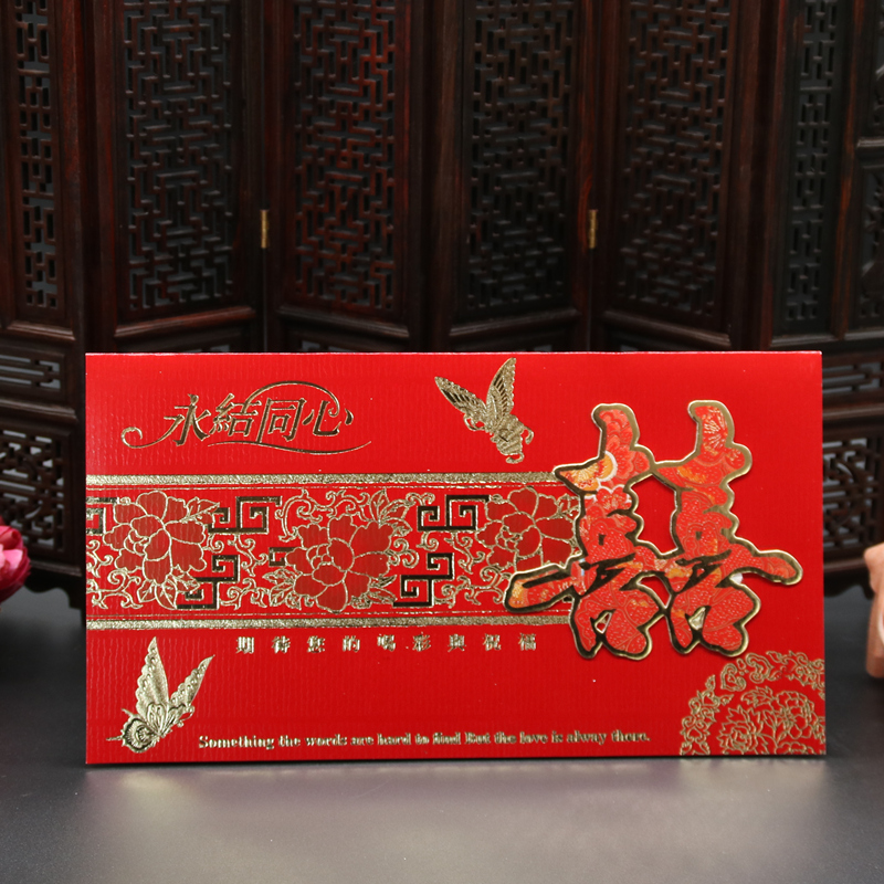 Get Quotations Han Tang Hollow Wedding Invitations Invitation Chinese Creative