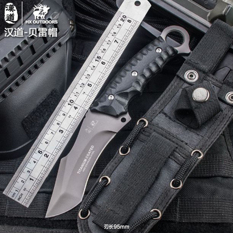 Han tao beret high hardness small straight knife outdoor survival knife tactical knife outdoor knives outdoor knife defense