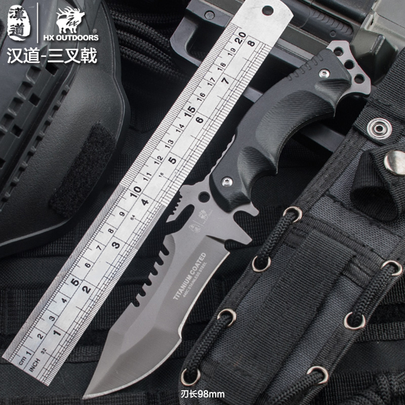 Han tao outdoor tactical trident high hardness carry knives outdoor knife straight knife outdoor survival knife defense