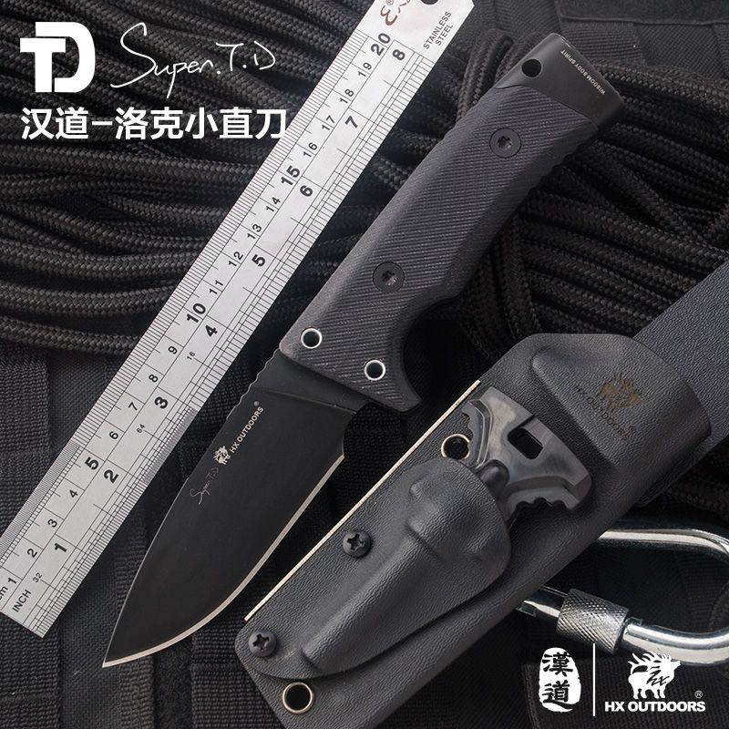 Han tao roarke d2 steel with high hardness straight knife outdoor survival knife tactical defense as knives outdoor knife