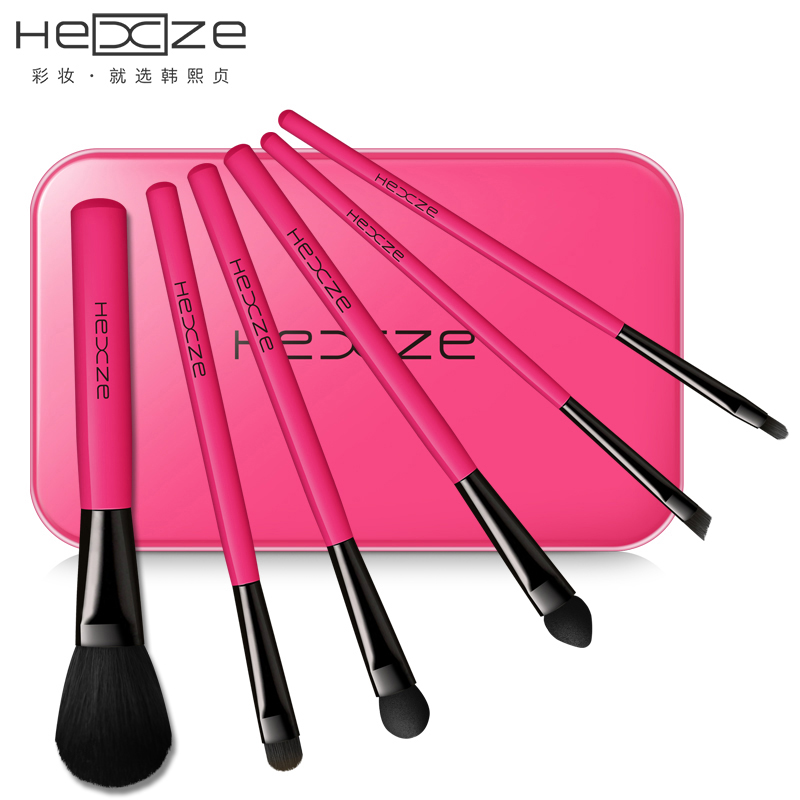 Han xizhen beginner makeup brush makeup tool a full professional color eye shadow brush makeup brush 6 fitted suit