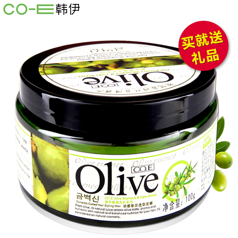 Han yi olive wax stick hair mud hair gel for men women fluffy natural hair styling hair styling gel cream moisturizer