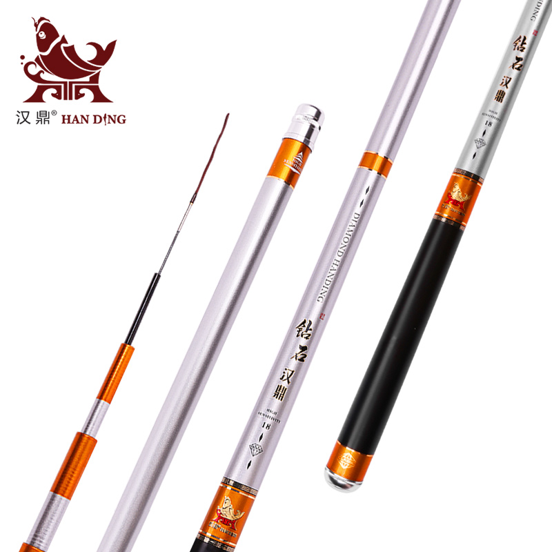 Handing diamond 28 tune fishing rods ultralight superhard carbon taiwan fishing rod fishing rod fishing tackle fishing rod pole in hand suit specials