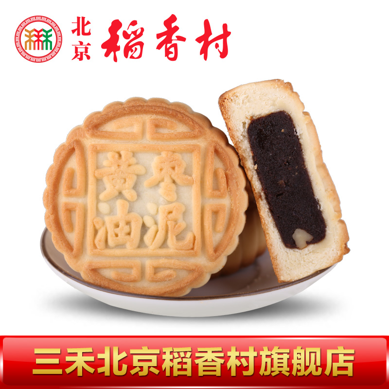 Handmade pastries bulk beijing daoxiang sanhe autumn moon cake moon cake moon cake zaoni butter cake boxes of old beijing