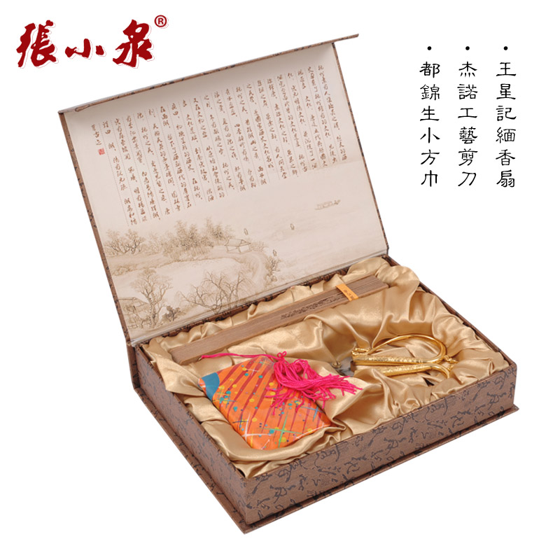 Hangzhou famous specialty gift meeting wangxingji burma fragrant sandalwood fan jarrow scissors small sambo du jinsheng scarves