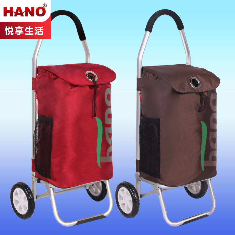 Hano aluminum flat step round home portable cart shopping cart small carts folding luggage Trailer