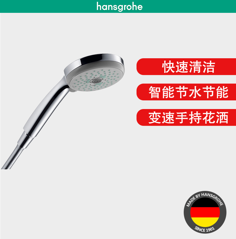 China Hansgrohe Faucets, China Hansgrohe Faucets Shopping Guide at ...