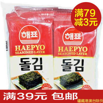 Hao 4 south korea imported brand of traditional red bag of instant seaweed nori seaweed 2.5g * 10 17.4.18