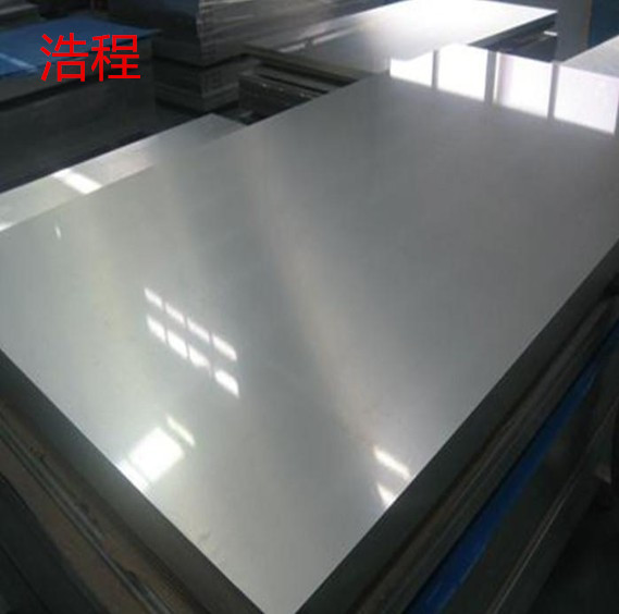Hao cheng stainless steel plate processing custom laser cutting sheet metal processing ncp1205 processing