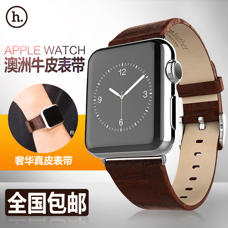 Hao cool apple apple iwatch watch strap watch strap leather strap men and women sports new