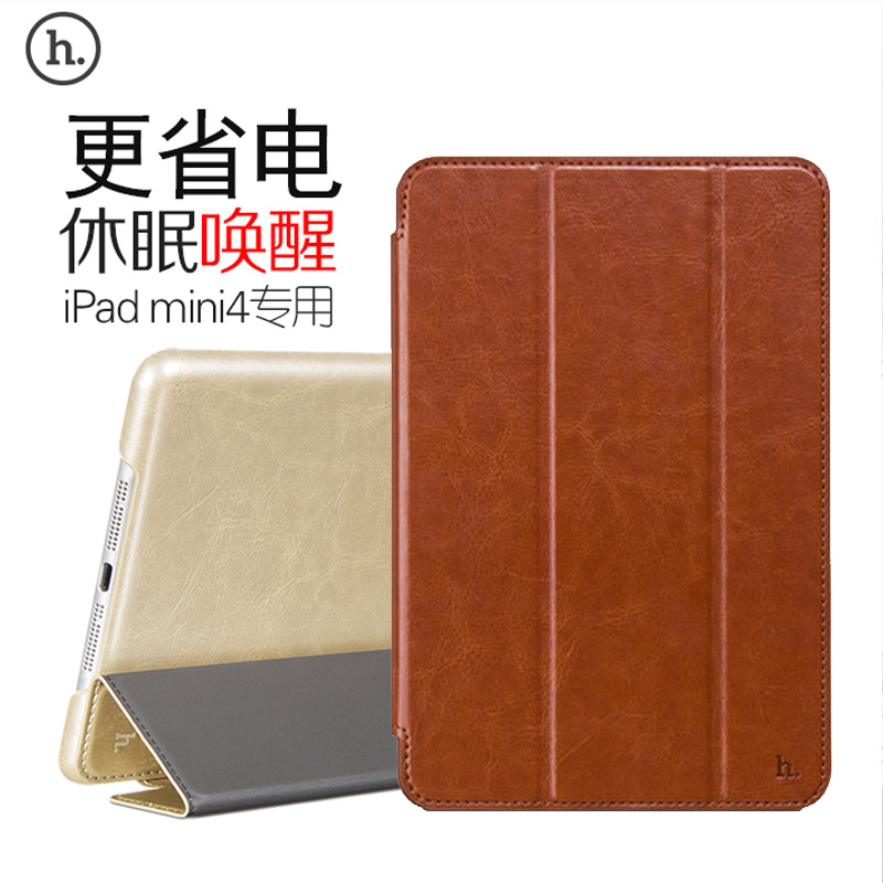 Hao cool apple ipad mini4 dormant leather protective sleeve slim leather ipad mini 4 tablet pc protective sleeve protective shell