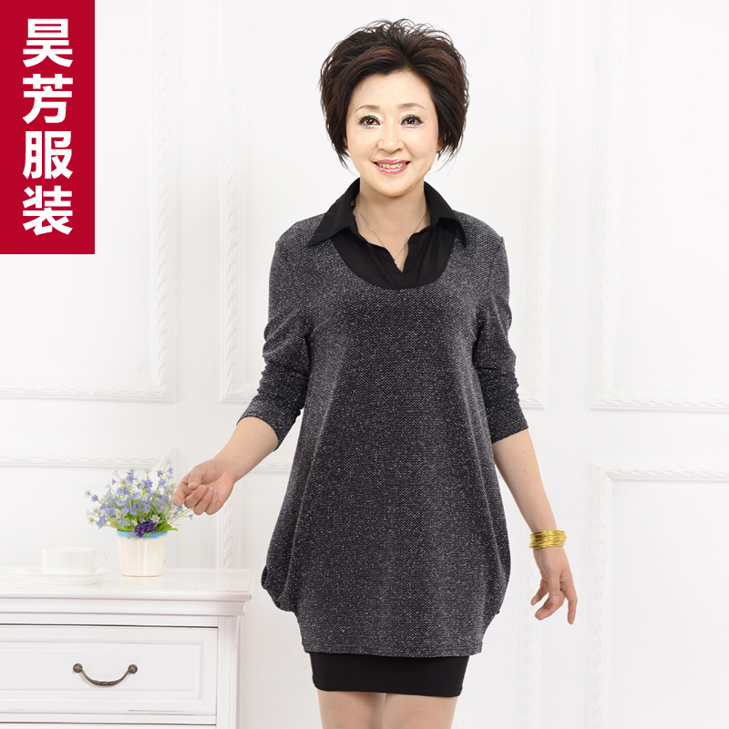 Hao fang 2016 middle-aged women new spring and summer liangsi sleeved sweater skirt fashion mother dress fashion dresses