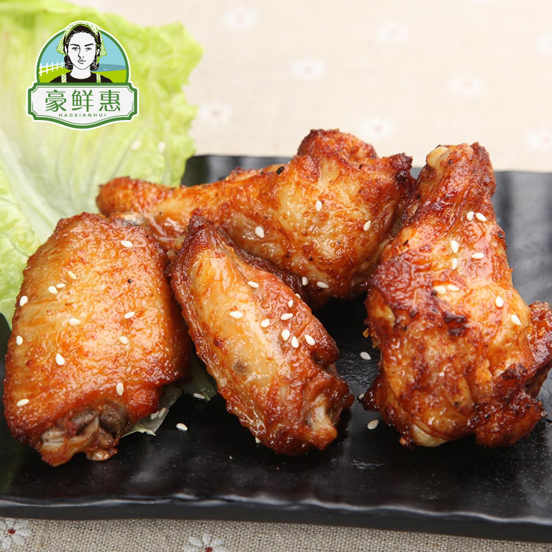 Hao hui fresh food 200g marinated grilled wings orleans roast chicken wings in