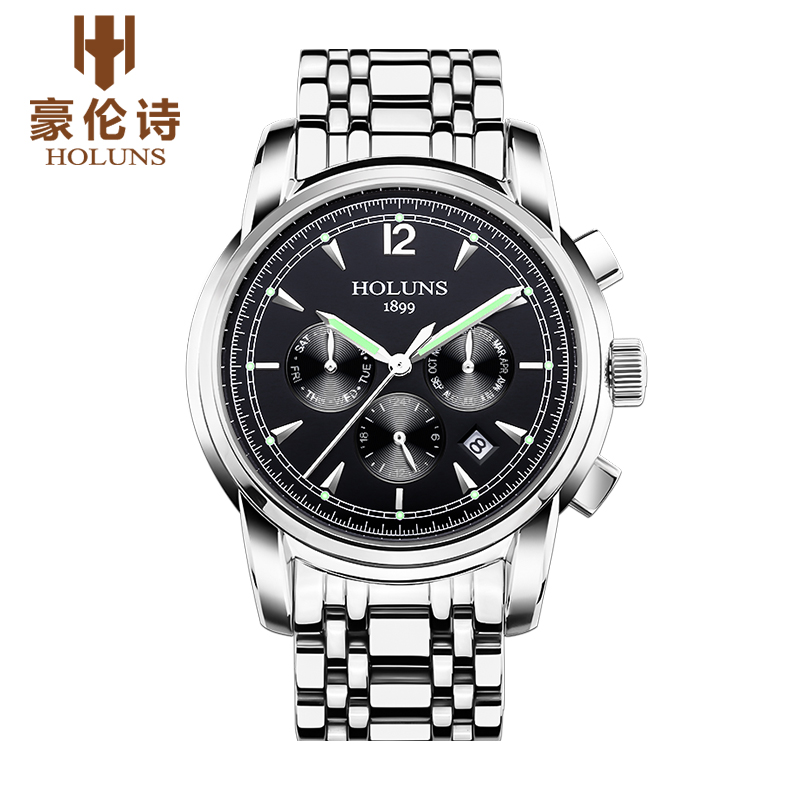 Hao lun poetry pioneer series of hollow men's watches automatic mechanical watches business casual boyfriend sent her husband