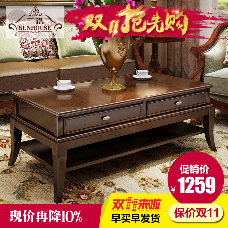 Hao three american country wood coffee table kung fu tea table simple small apartment living room tea table american coffee table