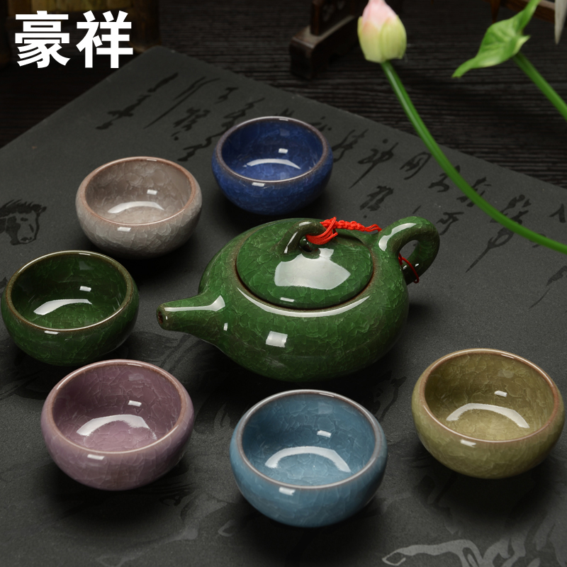Hao xiang tea pot binglie cup six colors plus the entire kung fu tea glaze binglie opening piece tea set special offer Free shipping