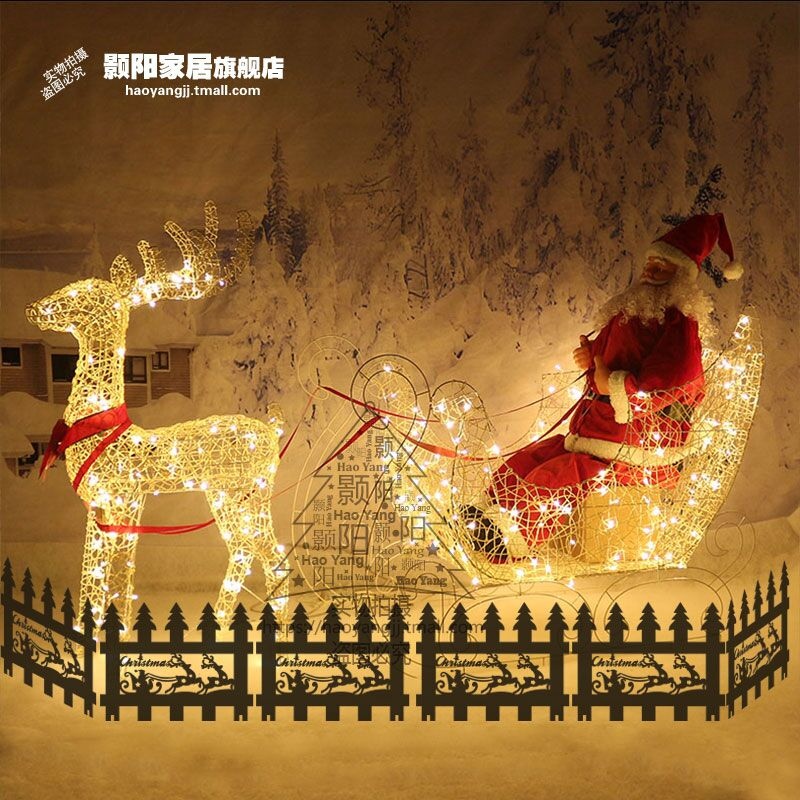 Hao yang santa claus christmas deer carts christmas decorations 1.2 m with light wrought iron deer luminous with light rattan Deer